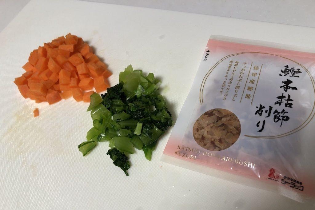 野菜を切った写真